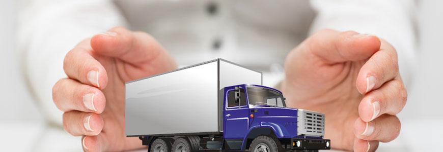 Правила страхования грузов
